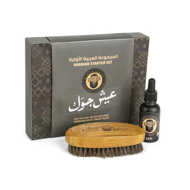 Arabian Beard Starter Kit - Oud - Sets
