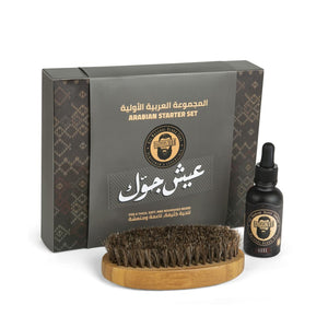 Arabian Beard Starter Kit - Rose - Sets
