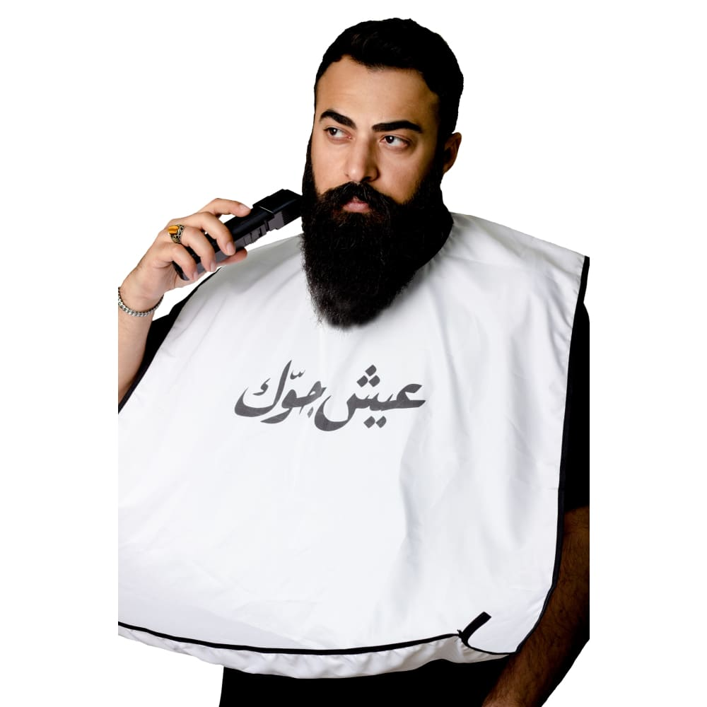 Beard Apron - Accessories