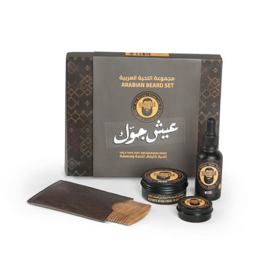 Misk Beard Care Set - Sets