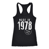 Made In 1978 Tanks