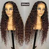 Curly Ombre Brown Colored Lace Front
