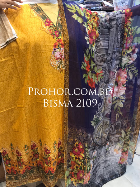 Bisma Cotton Lawn ID02109 (Pakistani)