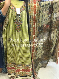 Aalishan Cotton Lawn ID02057 (Pakistani)