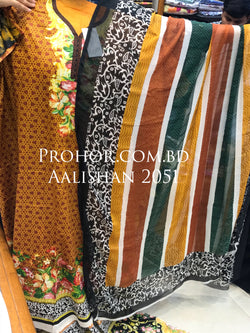 Aalishan Cotton Lawn ID02051 (Pakistani)