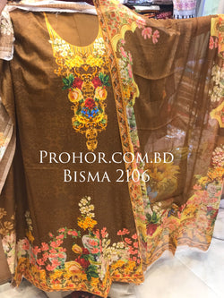 Bisma Cotton Lawn ID02106 (Pakistani)
