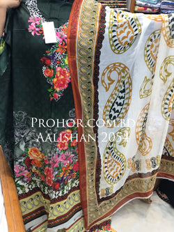 Aalishan Cotton Lawn ID02054 (Pakistani)