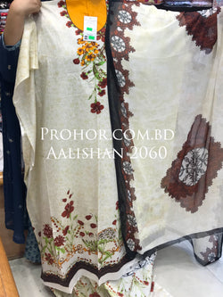 Aalishan Cotton Lawn ID02060 (Pakistani)