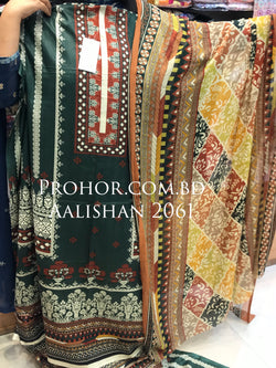 Aalishan Cotton Lawn ID02061 (Pakistani)