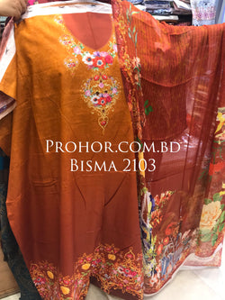 Bisma Cotton Lawn ID02103 (Pakistani)