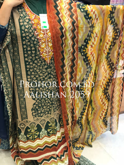Aalishan Cotton Lawn ID02059 (Pakistani)