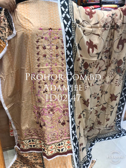 Cotton Embroidered Lawn ID02147 (Pakistani)