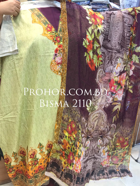 Bisma Cotton Lawn ID02110 (Pakistani)