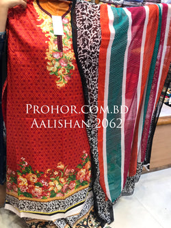 Aalishan Cotton Lawn ID02062 (Pakistani)