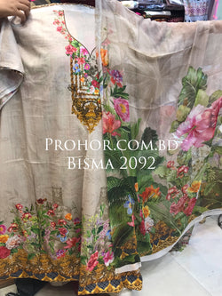 Bisma Cotton Lawn ID02092 (Pakistani)