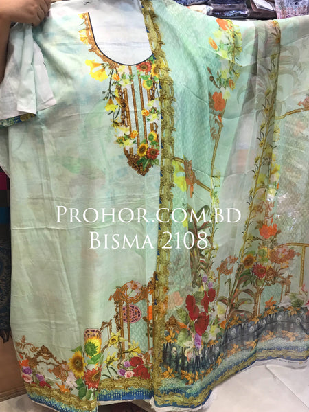 Bisma Cotton Lawn ID02108 (Pakistani)