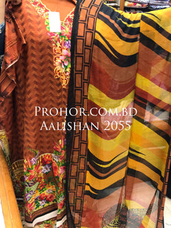 Aalishan Cotton Lawn ID02055 (Pakistani)