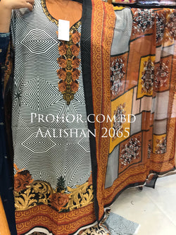 Aalishan Cotton Lawn ID02065 (Pakistani)