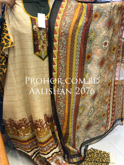 Aalishan Cotton Lawn ID02076 (Pakistani)