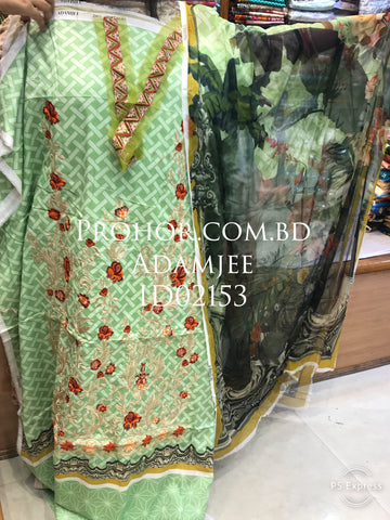 Cotton Embroidered Lawn ID02153 (Pakistani)