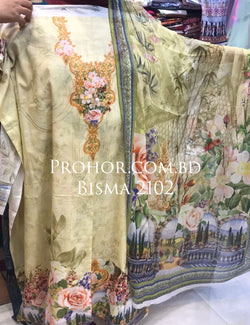 Bisma Cotton Lawn ID02102 (Pakistani)