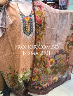 Bisma Cotton Lawn ID02101 (Pakistani)