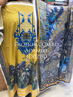 Cotton Embroidered Lawn ID02150 (Pakistani)