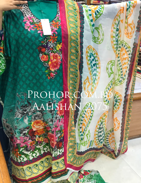 Aalishan Cotton Lawn ID02075 (Pakistani)