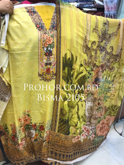 Bisma Cotton Lawn ID02105 (Pakistani)