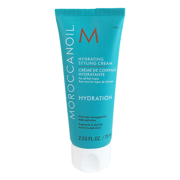 Moroccanoil Hydrating Styling Cream 2.53 oz Travel Size
