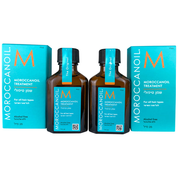 Moroccanoil Treatment 0.85 oz - 2 Pack