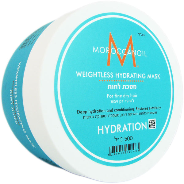 Moroccanoil Weightless Hydration Mask 16.9 oz