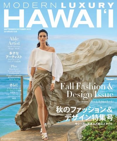 Modern Luxury Hawaii September Issue