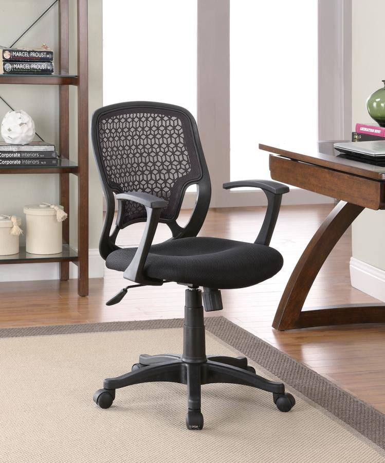 black mesh fabric office chair – today's home furniture