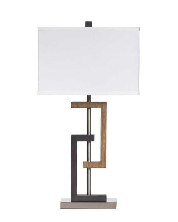 Syler Contemporary Lamp