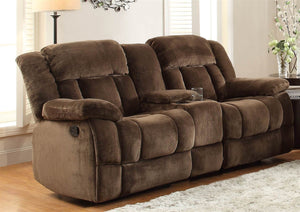 Laurelton Loveseat w/ Center Console