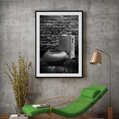 Equinox Fine Art Print - Luxurious Walls