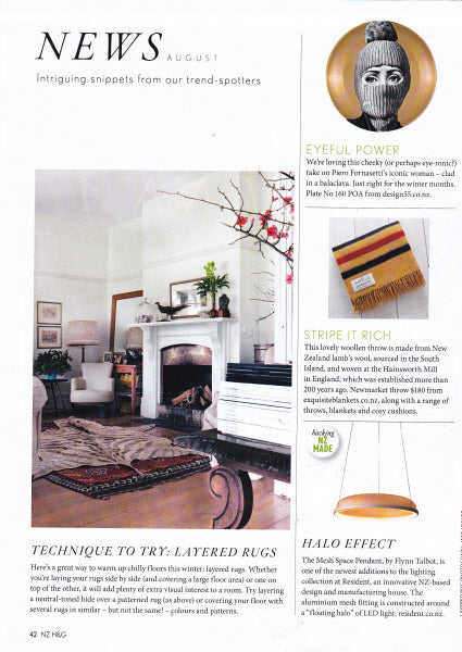 Newmarket equine throw featured in House and Garden Magazine.