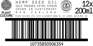 Wholesale Hemp Seed Oil Certified Organic New Zealand Grown