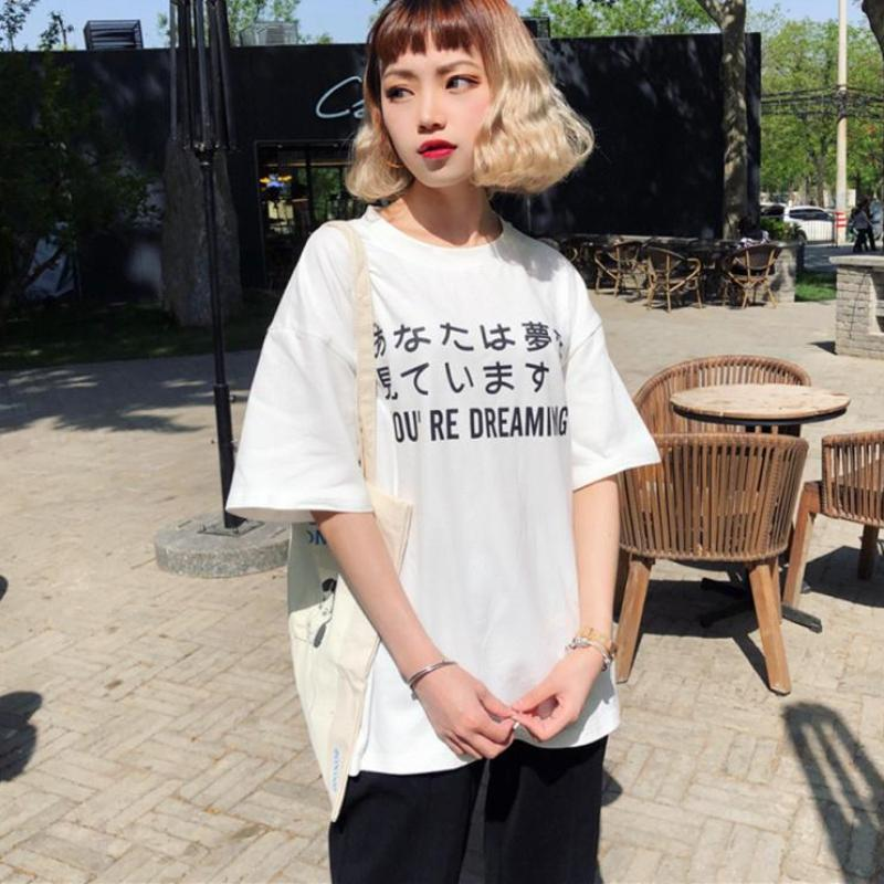 You're Dreaming Oversized T Shirt