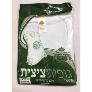 Boys Undershirt Tzitzis - Modest Necessities
