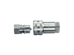 Quick Release Coupling ISO B, BSP, st Series Male, QC-SV-ST-G