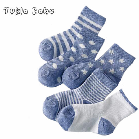 5 Pairs Pack Baby Socks Fashion Mesh For both  Boys/Girls Clothing