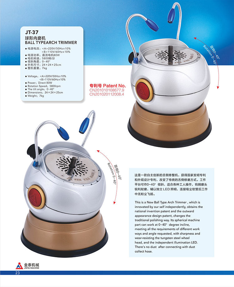 Dental Lab Ball Type Arch Trimmer - Lab Equipment - Jintai JT-37