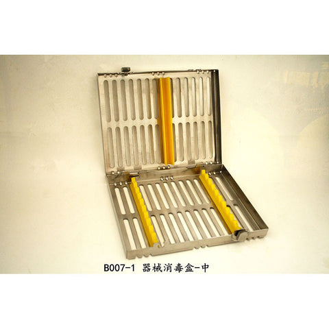 Ruier® B007-1 Dental Stainless Steel Instrument Cassette
