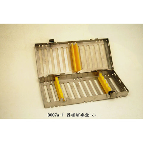 Ruier® B007a-1 Dental Stainless Steel Instrument Cassette