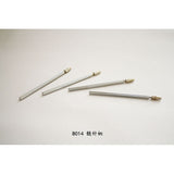 Ruier®  5 pcs Dental Stainless Steel Medullary Pin Handle B014