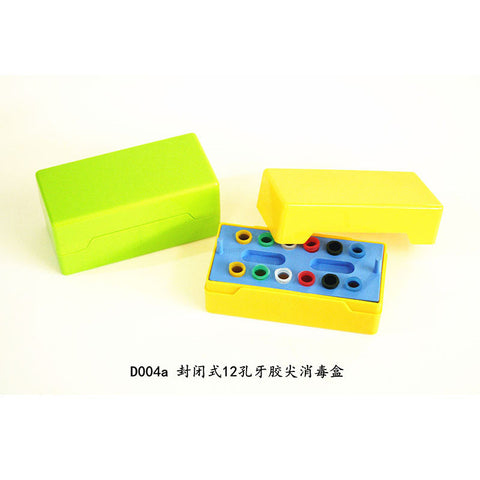 Ruier® D004a Dental Gutta Percha Points Disinfection Box 12 Holes