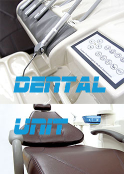 <span>Dental Chair Unit</span>