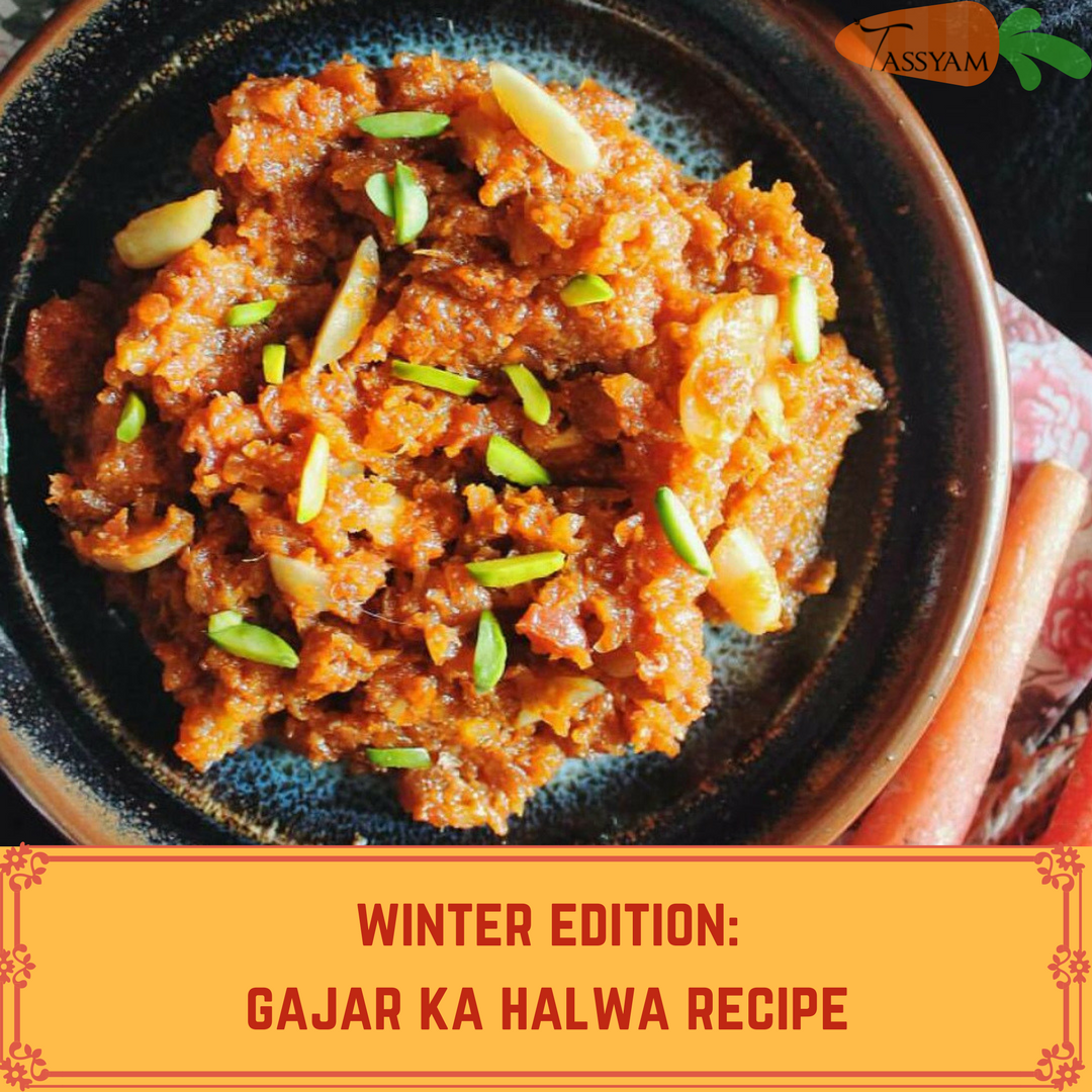 Winter Special: Gajar ka Halwa Recipe